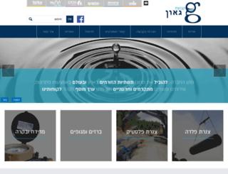 gaon.com screenshot