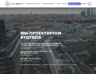 gap-sro.ru screenshot