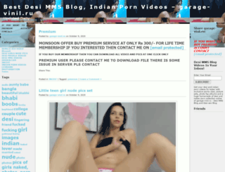 garage-vinil.ru screenshot