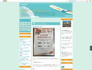 garage.naganoblog.jp screenshot