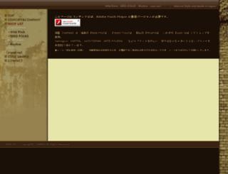 garan424.jp screenshot