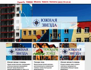 garant-dev.ru screenshot
