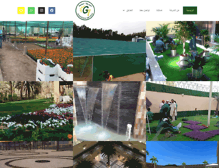 garden-7.com screenshot