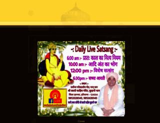 garibdassahib.org screenshot