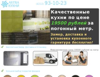 garnitur27.ru screenshot