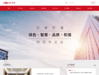 garoodesu.com screenshot