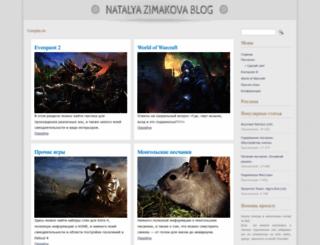 garpia.ru screenshot