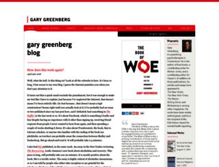 garygreenbergonline.com screenshot