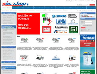 gas-shop.gr screenshot
