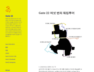 gate22.org screenshot