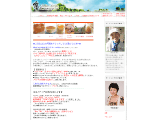 gateaudange.com screenshot