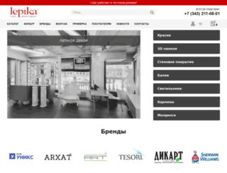 gaudisalon.ru screenshot