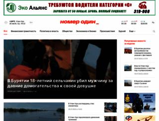 gazeta-n1.ru screenshot