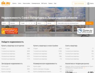 gazeta.bn.ru screenshot