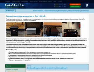 gazg.ru screenshot