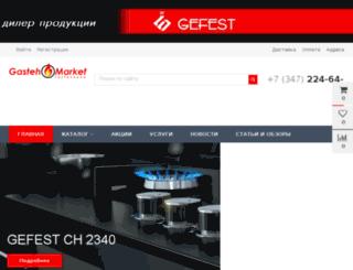 gaztechufa.ru screenshot