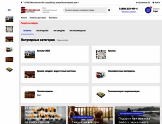 gbi-snab.ru screenshot