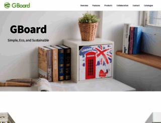 gboard.com.tw screenshot