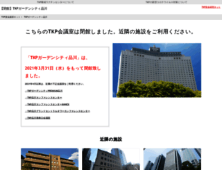 gc-shinagawa.net screenshot