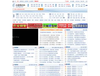 gc.bxgtd.com screenshot