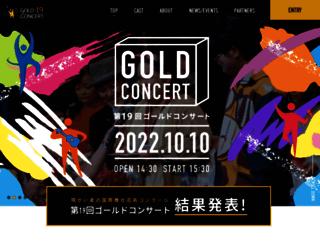 gc.npojba.org screenshot