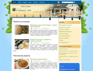 gc.spb.ru screenshot