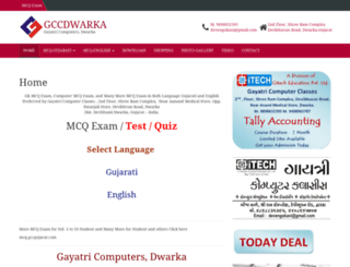 gccdwarka.com screenshot