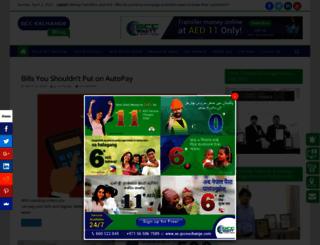 gccexchangeblog.com screenshot
