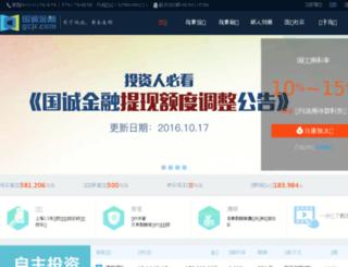 gcjr.com screenshot