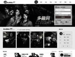 gcld.duoqu.com screenshot