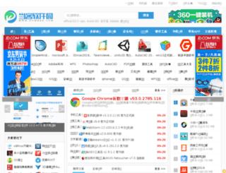 gd.downkr.com screenshot