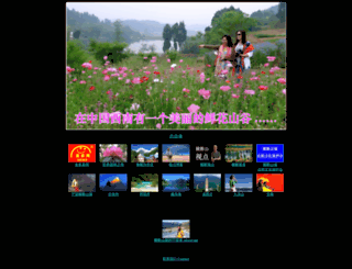 gd.youduo.com screenshot