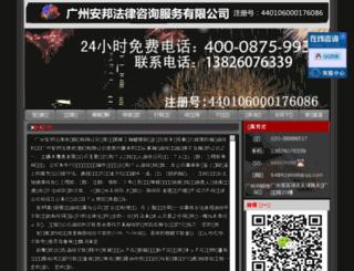 gdab007.com screenshot