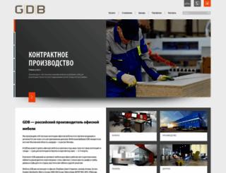 gdb.ru screenshot