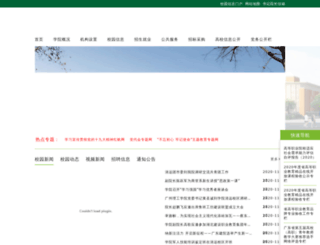 gdcvi.net screenshot