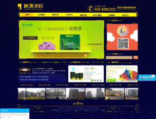 gdfengyuan.cn screenshot