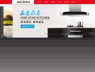 gdjiabang.com screenshot