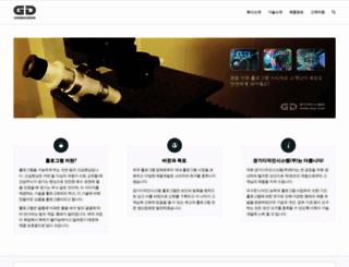 gdsn.co.kr screenshot