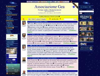 geagea.com screenshot