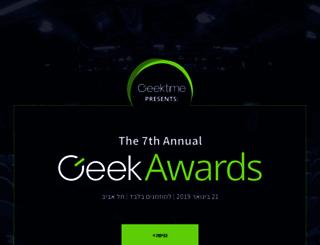 geekawards.co.il screenshot