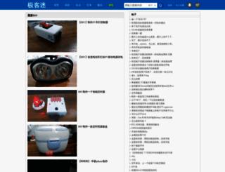 geekfans.com screenshot