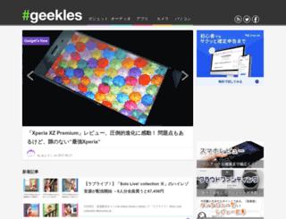 geekles.net screenshot