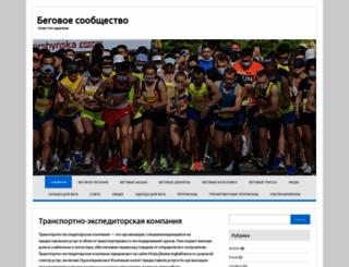 geekrunner.org screenshot