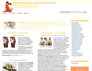 geiha.ru screenshot