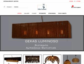 gekas.gr screenshot