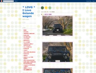 gelandism.blogspot.com screenshot