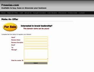 geli.x-sh.com screenshot