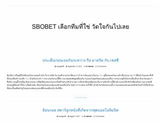 gelijsteen.com screenshot