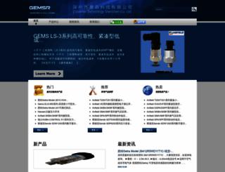 gemsr.com screenshot