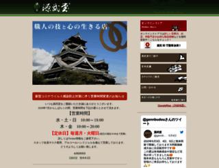 genbudo.com screenshot